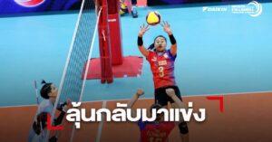 คัมแบ็กแข่งไทย